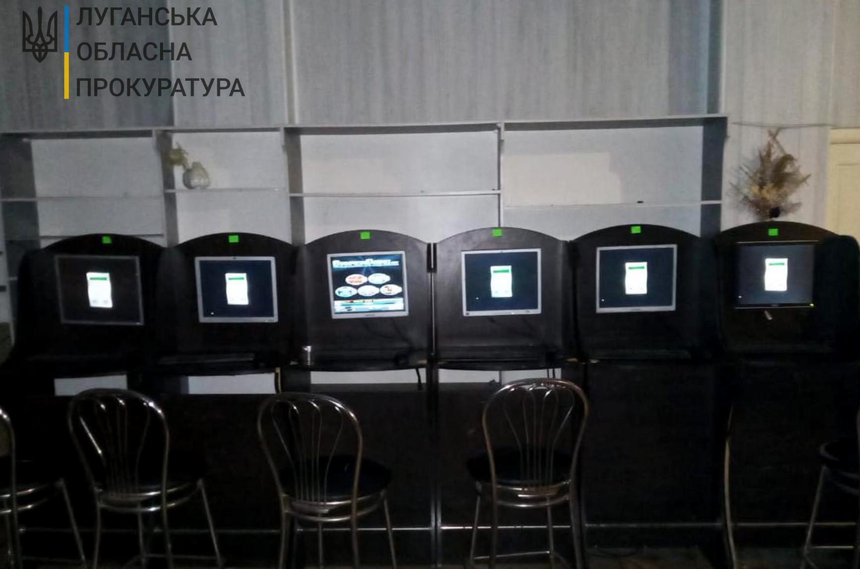 На Луганщині правоохоронці оперативно припинили спробу відновлення роботи грального закладу