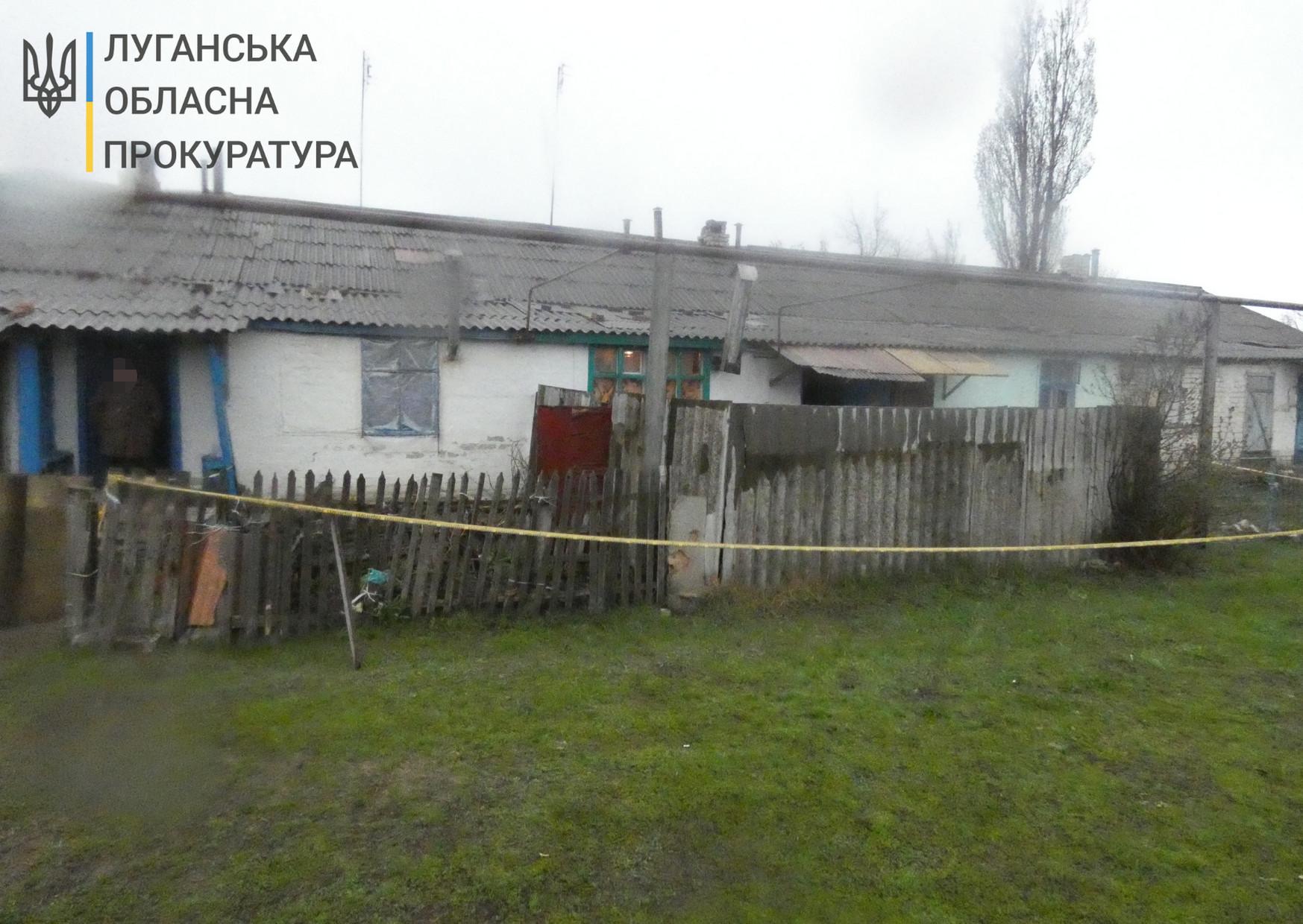 Мешканця Старобільського району, який жорстоко позбавив життя співмешканку, взято під варту