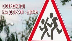 На Марківщині дорожні знаки стали приводом звернення прокуратури до суду